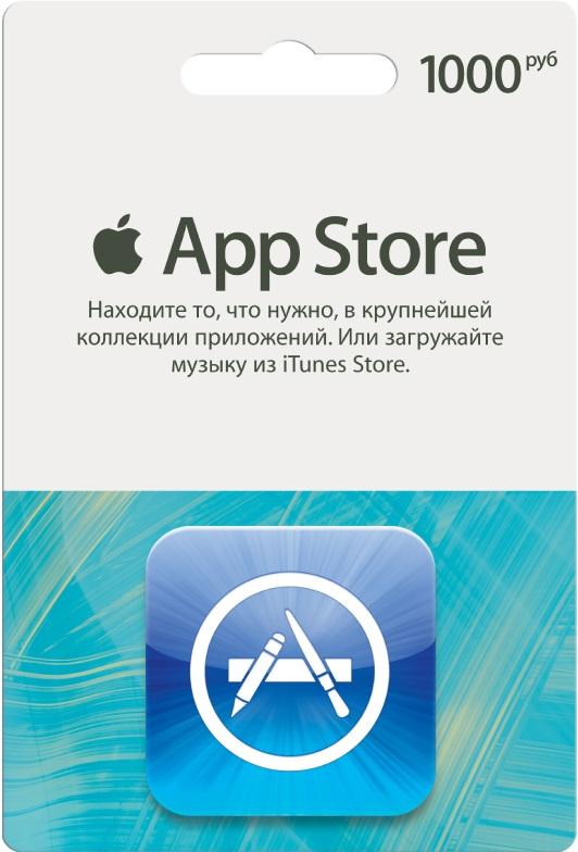 Купить ITunes Gift Card (Russia) AppStore 1000 рублей