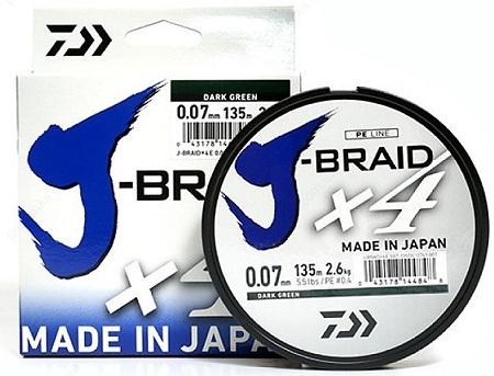 Купить Шнур Daiwa J-Braid X4E 0, 07mm 135m Yellow (12740-007)