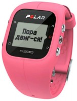 Спортивные часы Polar A300 HR for Android/iOS Pink (90054244)