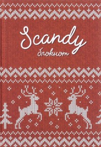 Книга Scandy блокнот для идеального баланса рабочих и домашних дел (красный)