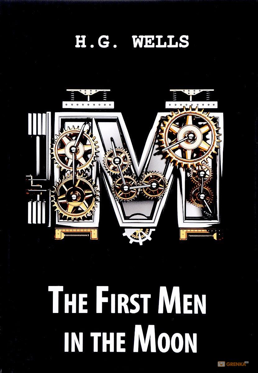 Купить The First Men in the Moon, Herbert Wells, 978-5-521-05390-2