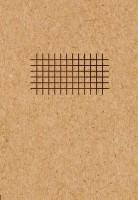 Книга Блокнот .'Что внутри? Клетка' (А5)