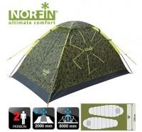 Палатка 2-х местная Norfin RUFFE 2  2000мм / FG / 200Х120х100см / NC (NC-10101)