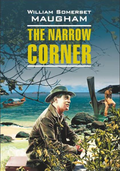 Купить The Narrow Corner, William Maugham, 978-5-9925-0410-1