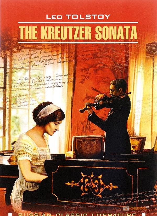 Купить The Kreutzer Sonata, Лев Толстой, 978-5-9925-1147-5
