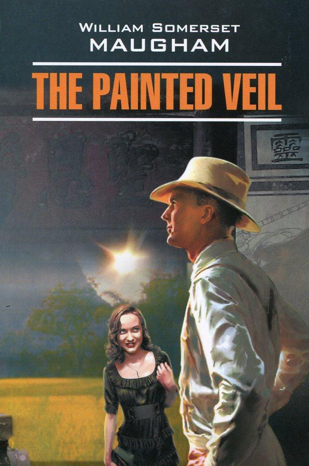 Купить The Painted Veil, William Maugham, 978-5-9925-0294-7
