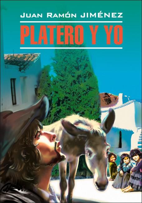 Купить Platero y yo, Juan Jimenez, 978-5-9925-0205-3