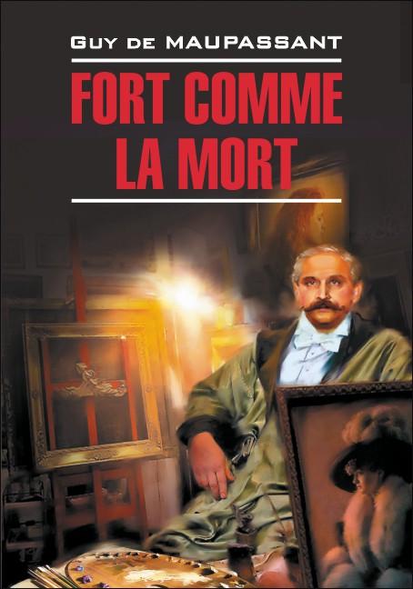 Купить Fort comme la mort, Guy Maupassant, 978-5-9925-0533-7