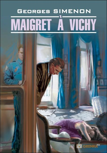 Купить Maigret a Vichy, Georges Simenon, 978-5-9925-0620-4