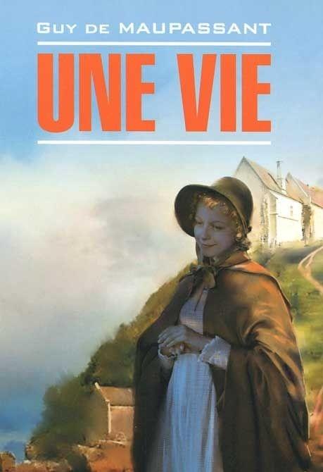Купить Une vie, Guy Maupassant, 978-5-9925-0694-5