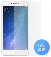Комплект защитных пленок для Xiaomi Mi Max 2 Original 3 шт. (Ф00227)