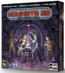 Настольная игра Комната 25 + План побега (КТ01+КТ02)
