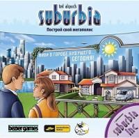 Настольная игра Сабурбия с дополнением 'Suburbia + Suburbia Inc' (52001)