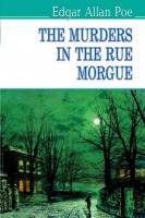 Книга The Murders in the Rue Morgue and Other Stories