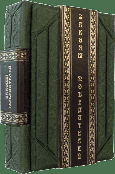 Купить Законы победителей, Бодо Шефер, ПБВ17372