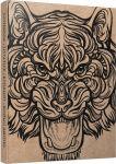 Книга Блокнот 'Тигр'