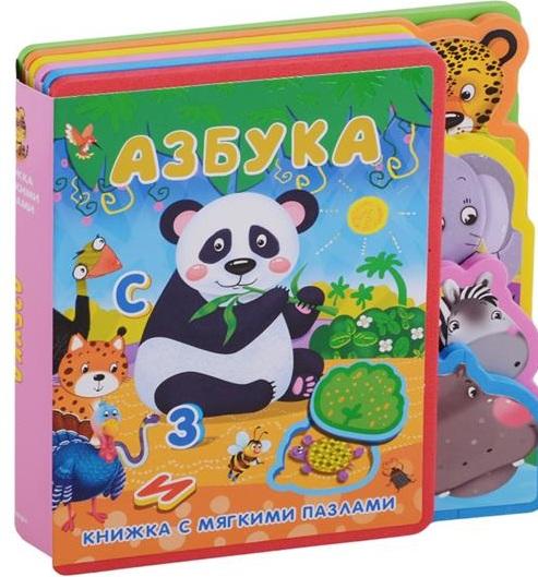 Купить Азбука, Ирина Шестакова, 978-5-465-03604-7