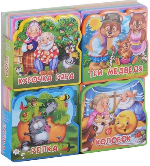 Купить Подарочный набор книг для детей 'Мои любимые сказки'. Книжка с мягкими пазлами (комплект из 4 книг), Ирина Шестакова, 978-5-465-03621-4