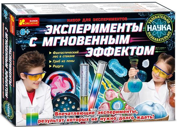 Купить Набор для экспериментов 'Эксперименты с мгновенным эффектом' (12114087Р), Ранок