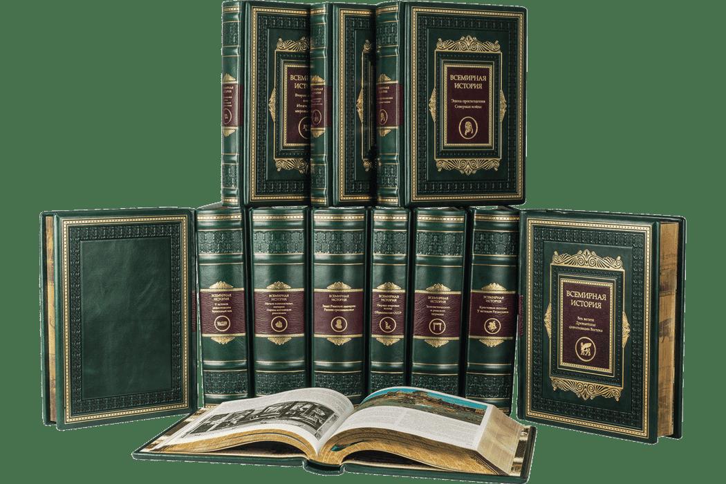Купить Всемирная история (в 12-ти томах), Коллектив авторов, БМС1512171733