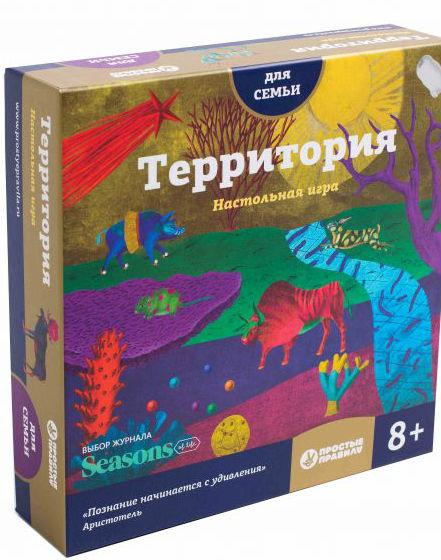 Купить Настольная игра Простые правила 'Территория' (PP-34)