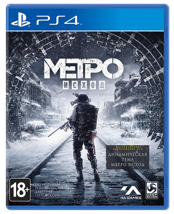 Купить Metro: Exodus PS4 - Метро: Исход - Русская версия, 4A Games