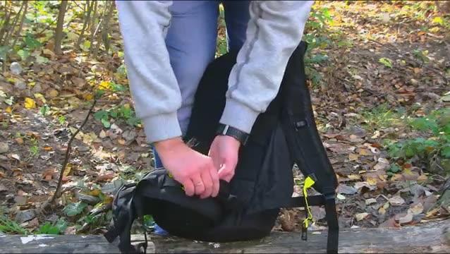 Рюкзак caribee fugitive 35 л распродажа рюкзаков однолямочных в москве