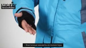 Костюм Женский Norfin Snowflake Доставка