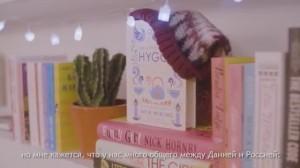 фото страниц Hygge. Секрет датского счастья #9