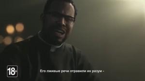 скриншот Far Cry 5 Resistance Edition PS4 #3