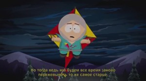 скриншот South Park: The Fractured but Whole (PS4) #8