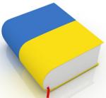 16 кращих україномовних книг