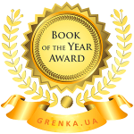100 лучших книг 2019 года