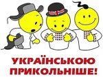 -10% на бестселери перекладної художньої літератури видавництва 'Рідна мова'