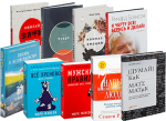 50 мотивирующих книг со скидкой 20%