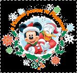 Новогодние скидки на подарки к зимним праздникам