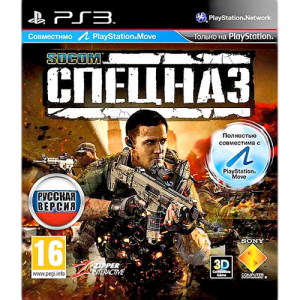 игра SOCOM:Спецназ. Special Forces Move PS3