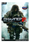 игра Sniper: Ghost Warrior 2