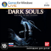 игра Dark Souls: Prepare to die Edition