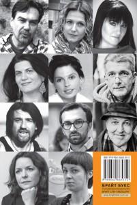 фото страниц Історії талановитих людей #2