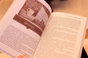 фото страниц Теплі історії до кави #4