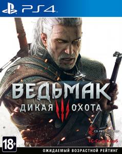 игра Witcher 3 Wild hunt PS4 - Ведьмак 3 Дикая охота - Русская версия