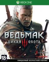 игра Ведьмак 3 Дикая охота XBOX ONE / Witcher 3 Wild hunt Xbox One