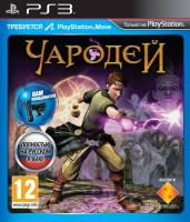 игра Чародей Move PS3