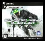 игра Tom Clancy's Splinter Cell: Blacklist