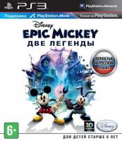 игра Disney Epic Mickey 2 Две Легенды PS3