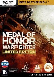 игра Medal of Honor: Warfighter Limited Edition