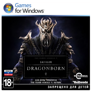 Игра The Elder Scrolls 5: Skyrim. Dragonborn