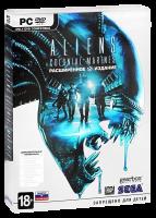 игра Aliens: Colonial Marines. Расширенное издание