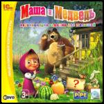 игра Маша и медведь. Развивающие задания для малышей